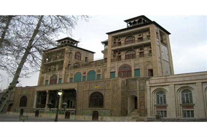 اماکن گردشگری مرکز تهران