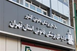 73تن در اثر برق گرفتگی در استان تهران فوت کردند