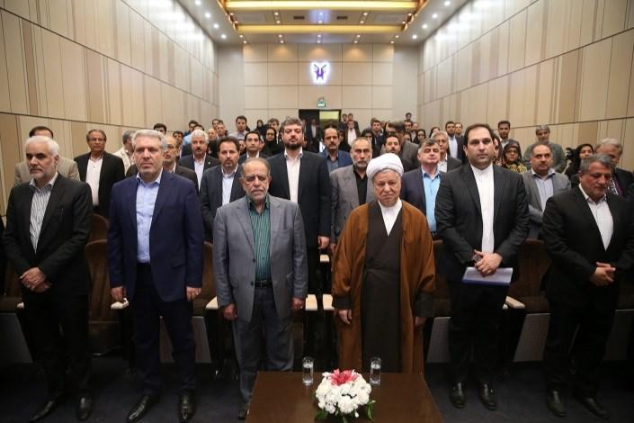 آیت الله هاشمی رفسنجانی در مراسم افتتاح ساختمان آموزش واحد بین الملل دانشگاه آزاد اسلامی کیش