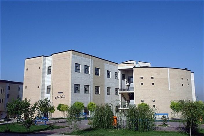 دانشگاه آزاد اسلامی همدان