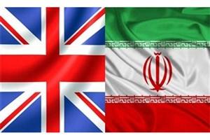 ناظر رسانهای انگلیس رسماً درباره «ایراناینترنشنال» تحقیق میکند