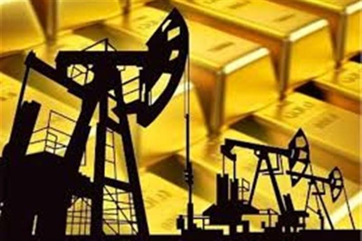 نفت و طلا