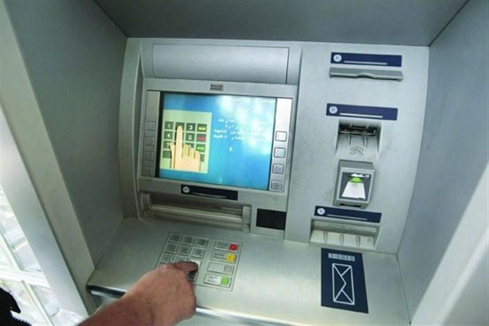 سرقت از خودپرداز بانک ها