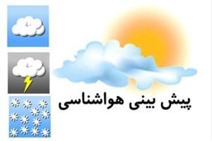 کاهش ۴ تا ۷ درجه ای دما در شرق کشور