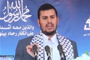 موافقت انصارالله بر نظارت روی بندر الحدیده