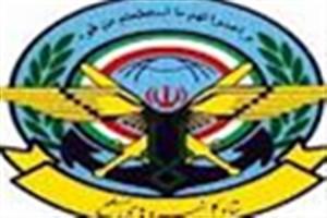 بیانیه ستاد کل نیروهای مسلح به مناسبت گرامیداشت 13 آبان