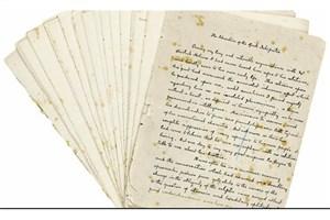 چوب حراج به دست نوشته های شرلوک هلمز