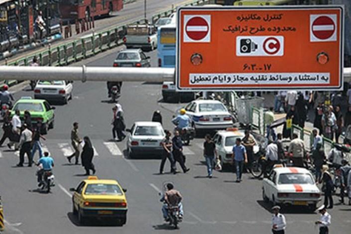 تمدید ارائه مدارک طرح ترافیک