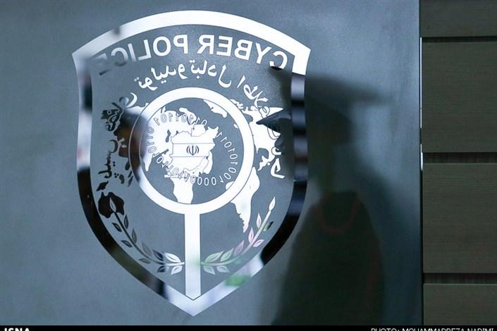 هشدار پلیس فتا در مورد فایل تقویم 95