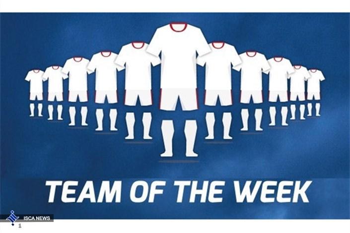 تیم منتخب هفته