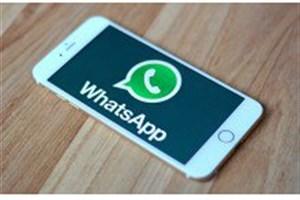 تمام مکالمات واتساپ کدگذاری میشوند