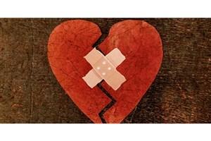 مواظب خودتان باشید؛ «قلب شکسته» احتمال مرگ را زیاد میکند/ احتمال مرگ همسران عزادار بیشتر است