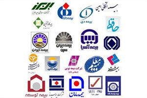 ورود 3 شرکت جدید بیمهای/ انتصاب اعضای بیمه ایران بدون دریافت تائید صلاحیت