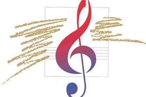 اولین «نشست هنرمندان ماهنامه موسیقی» برگزار می شود