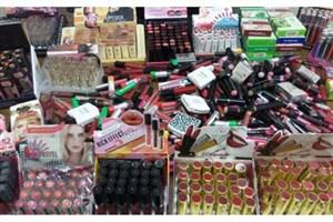 1 میلیارد قاچاق  مواد آرایشی و بهداشتی  در کشور/ فروش محصولات آرایشی در کافیشاپها