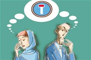 اعلام نکردن آمارنمیتواند منجر به کاهش آن شود/راز مگوی طلاق
