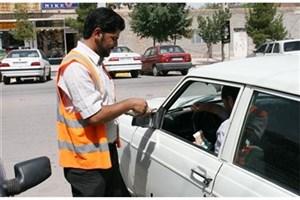 بیکاران تهرانی  بخوانند/ جذب 300 نفر نیروی پاکبان در شهرداری