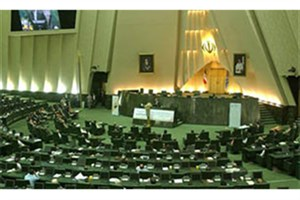 شناخته شده ترین نمایندگان مجلس نهم که در مجلس دهم نیستند؟
