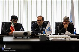 چهارمین جلسه هم اندیشی عاملین خزانه دار دانشگاه آزاد اسلامی