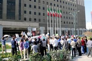گروهی از  مالباختگان بنیاد تعاون ناجا مقابل مجلس تجمع کردند