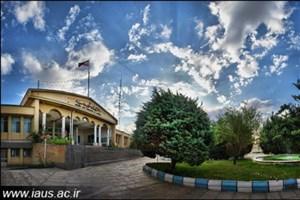 تعداد دانشجویان شاهد و ایثارگر دانشگاه آزاد اسلامی سبزوار به 536 نفر رسید