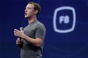در کنفرانس امروز فیسبوک چه خبر خواهد بود؟