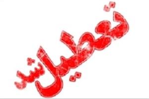 گرد و خاک شدید مدارس نوبت ظهر خرمشهر را به تعطیلی کشاند