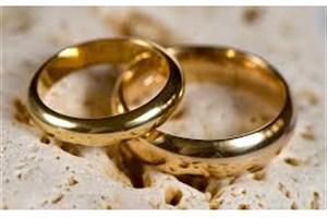 از ازدواج صوری تا بدهکاری جوانان بهشبکه بانکی/  هرساعت ۱۹ طلاق درکشور ثبت میشود