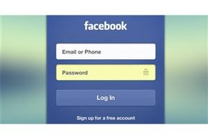 فیسبوک رمزهای عبور هک شده را میخرد