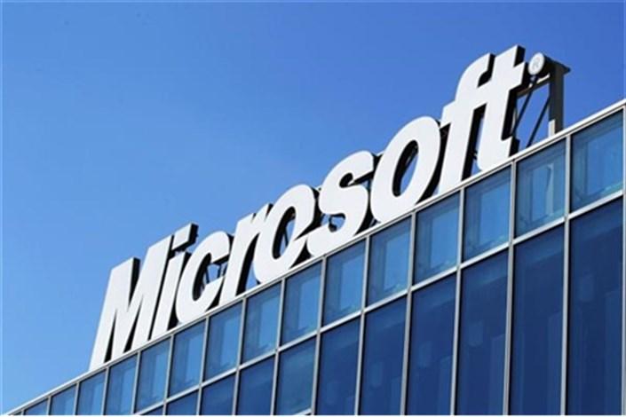 برندها gooyait com و دانلود نرم افزار دانلود Microsoft Word