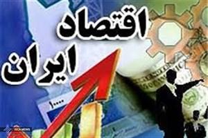 پیشبینی وضعیت اقتصاد ایران در سال 1395
