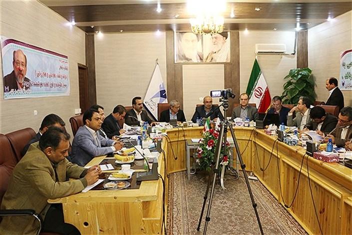 فرهاد حسینزاده لطفی در پنجمین شورای تخصصی آموزشی و تحصیلات تکمیلی دانشگاه آزاد اسلامی استان سیستان و بلوچستان