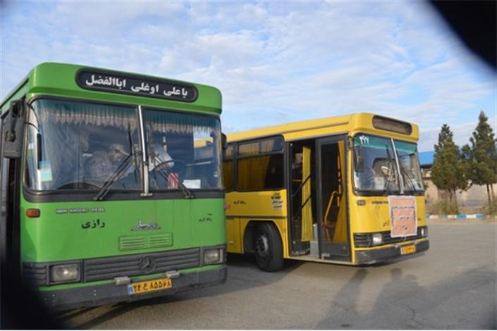 اتوبوس خط  رباط کریم  از میدان گمرک منتقل شد