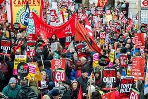 تظاهرات در انگلیس در اعتراض به خروج رسمی کشور از اتحادیه اروپا