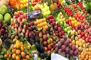 اعلام نرخ انواع میوه و سبزیجات در بازار امروز