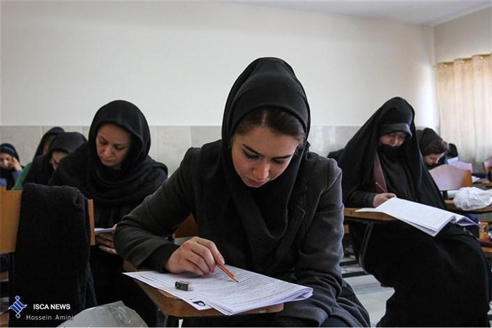 کنکور دکتری تخصصی دانشگاه آزاد اسلامی
