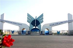 همایش ملی فناوری های نوین در مهندسی شیمی در واحد شهرضا برگزار شد
