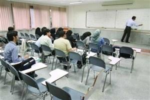دو فوریت طرح اصلاحیه اجرای قانون سنجش و پذیرش دانشجو تصویب شد