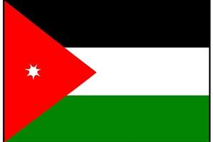 عزل رئیس اداره امنیت عمومی اردن