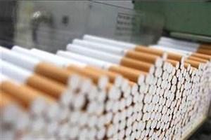 ٢هزار و ٧٩٥ مرکز غیر مجاز توزیع مواد دخانی پلمب  شد/تصویب ممنوعیتهای جدید برای سیگار و سیگاریها