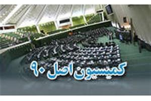 شکایت از هیات نظارت بر انتخابات شوراها به کمیسیون اصل نود