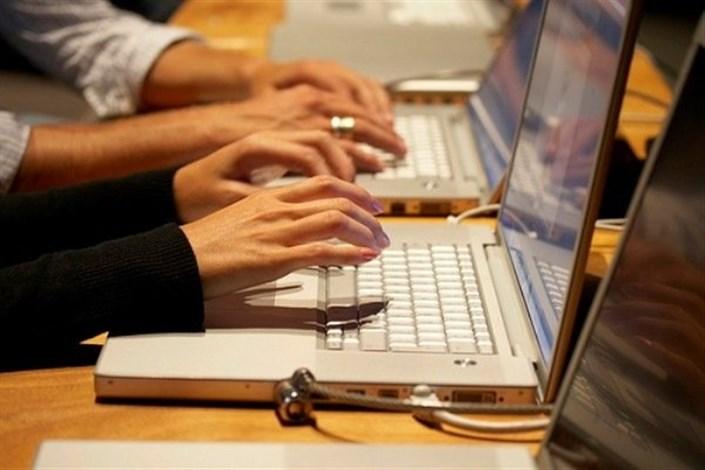 آزمون پیش کارورزی به شیوه الکترونیکی ۲۷ اردیبهشت برگزار می شود