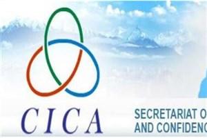 برگزاری اجلاس وزیران خارجه سیکا با حضور ایران در چین