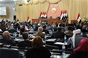 درخواست از پارلمان عراق برای پیشبرد اخراج نیروهای آمریکایی