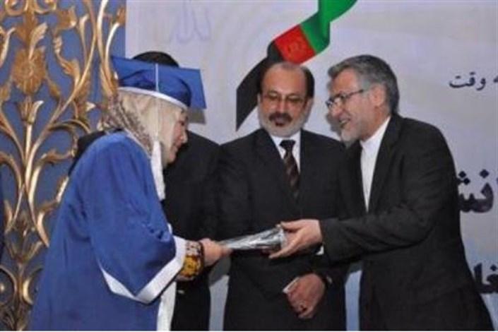 آمادگی ایران برای ارایه خدمات علمی به افغانستان
