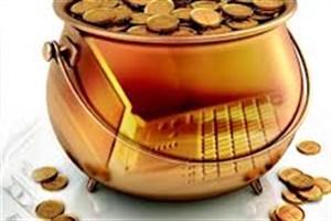 برترین صندوق های سرمایه گذاری بهار ۹۶