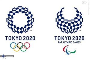 مسابقات والیبال المپیک ۲۰۲۰ در توکیو برگزار میشود