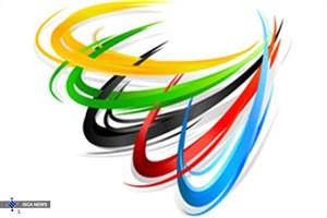 از لوگوی المپیک 2020 توکیو رونمایی شد+ عکس