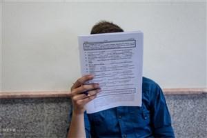 نتایج آزمون Ept آذر ماه 98 دانشگاه آزاد اسلامی اعلام شد