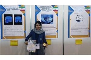 Hamadan SAMA IAU Shines in Int'l INVENTIONS GENEVA 2016